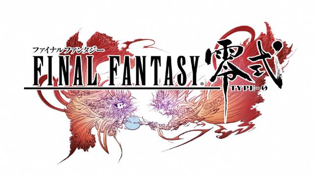 Final fantasy type 0 release date