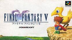 250px-Final_Fantasy_V_Box_JAP