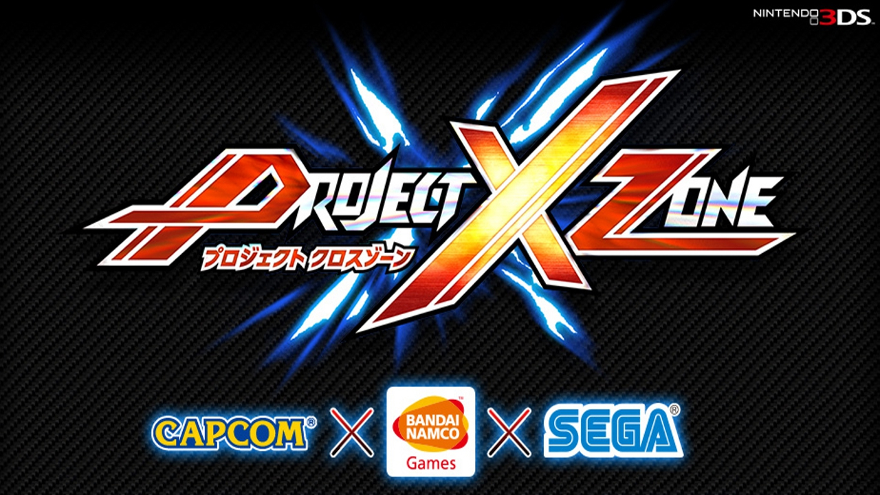 Project-X-Zone-Splash-Image