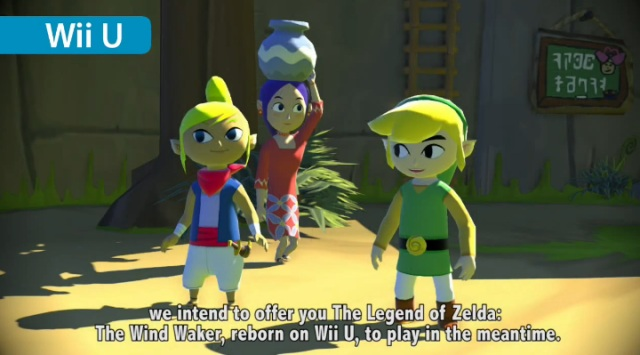 WindWaker-HD2.jpg