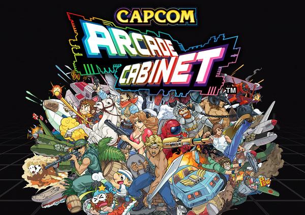Capcom ArcadeCabinet