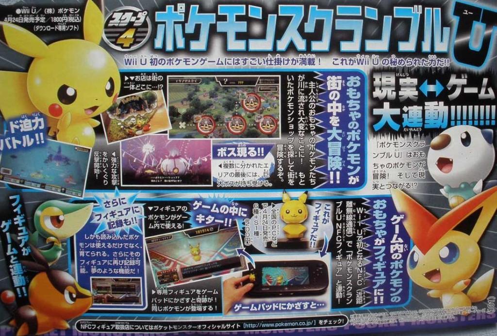 pokemon-rumble-u-large