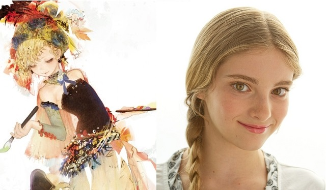 Relm Arrowny - Willow Shields