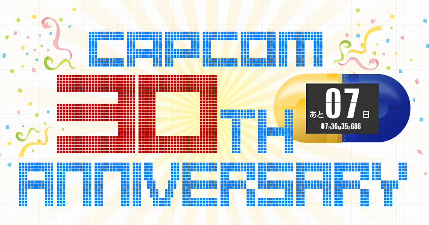 1370269620-capcom-30