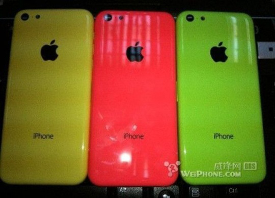 cheapiphone1