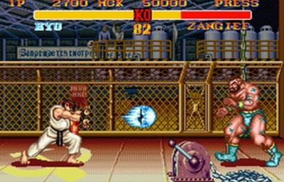 Street Fighter II Turbo