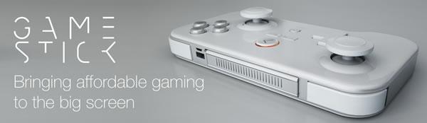 GameStickBanner