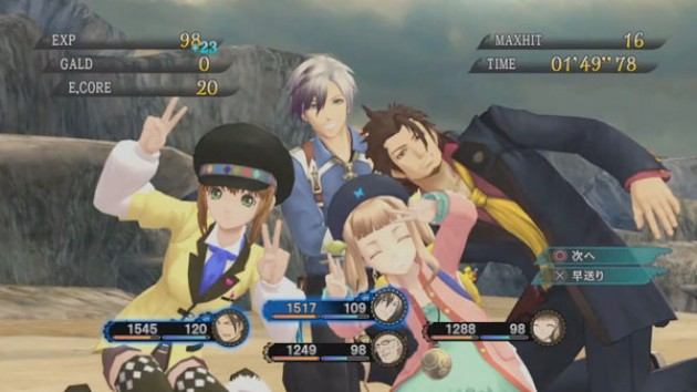 Tales of Xillia 2 first English trailer revealed.