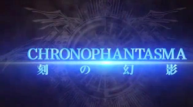 BlazBlue: Chrono Phantasma to get a Limited Edition.