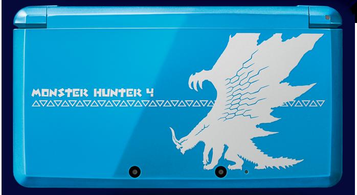 New Monster Hunter 4 3DS hits Japan in November.