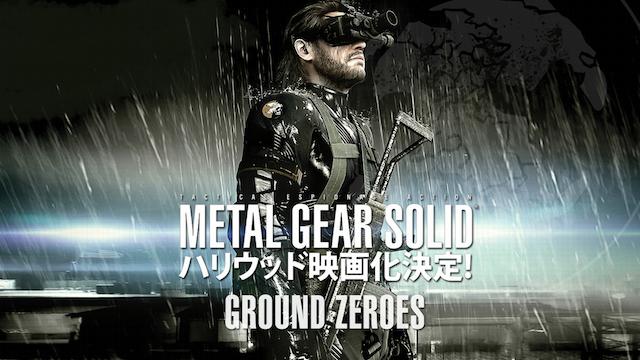 metal_gear_solid_ground_zeroes