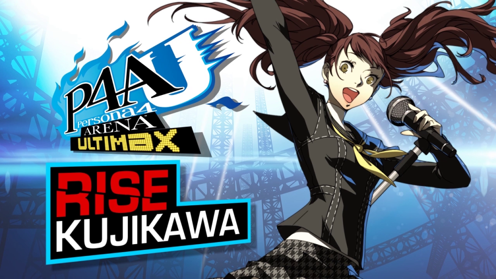 Review|Persona 4 Arena Ultimax