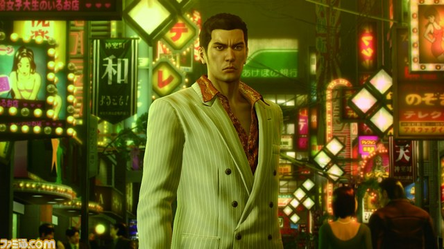 Sony has Announced Four Yakuza Zero Limited Edition PS4 Consoles