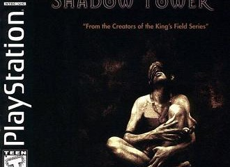Shadow_tower_GamerU