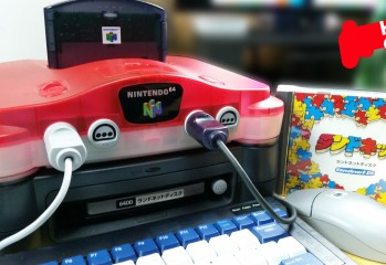 N64Internet