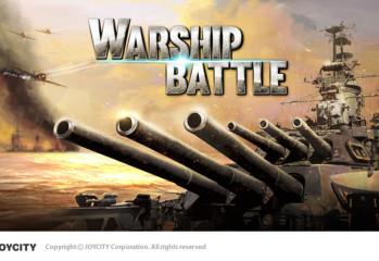 warship battle