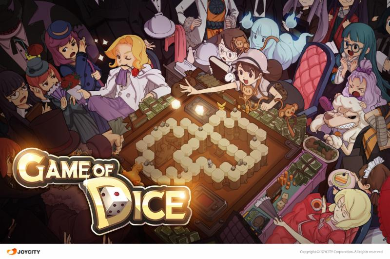 game of dice 2