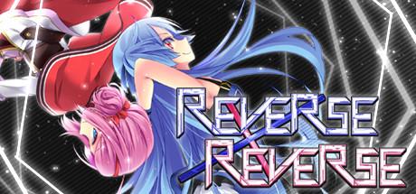 reverse x reverse 1