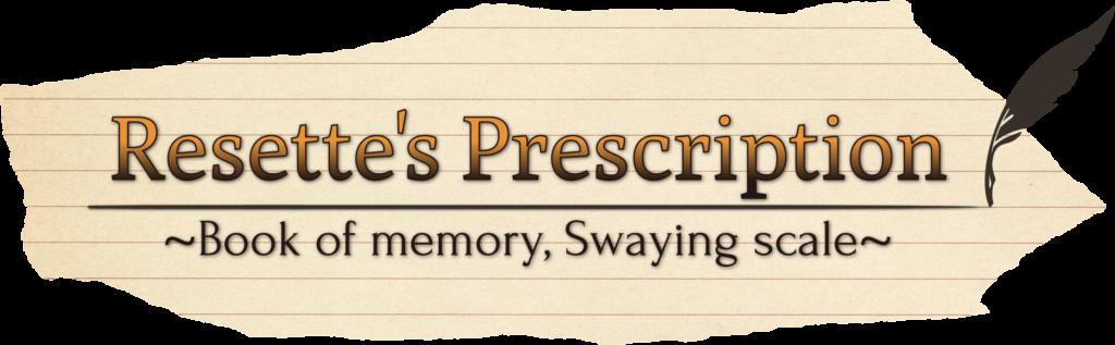 Resette's Prescription Logo