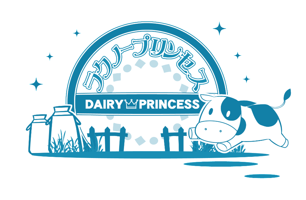 dairy princess