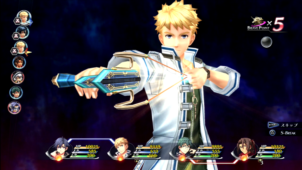 the-legend-of-heroes_-trails-of-cold-steel-ii-08