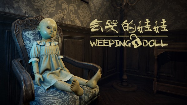 weeping-doll