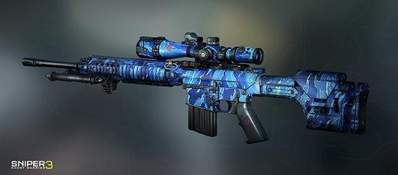 gun-skin